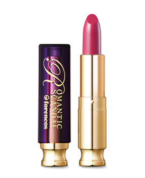 New Romantic Scandal Lipstick 516 Hook