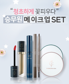 Crew Makeup 5 kinds Set